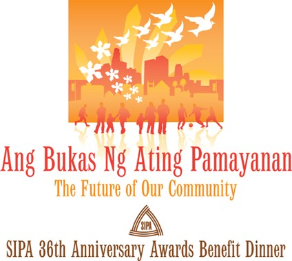 SIPA logo for 36th Anniversary Dinner on April 26, 2008