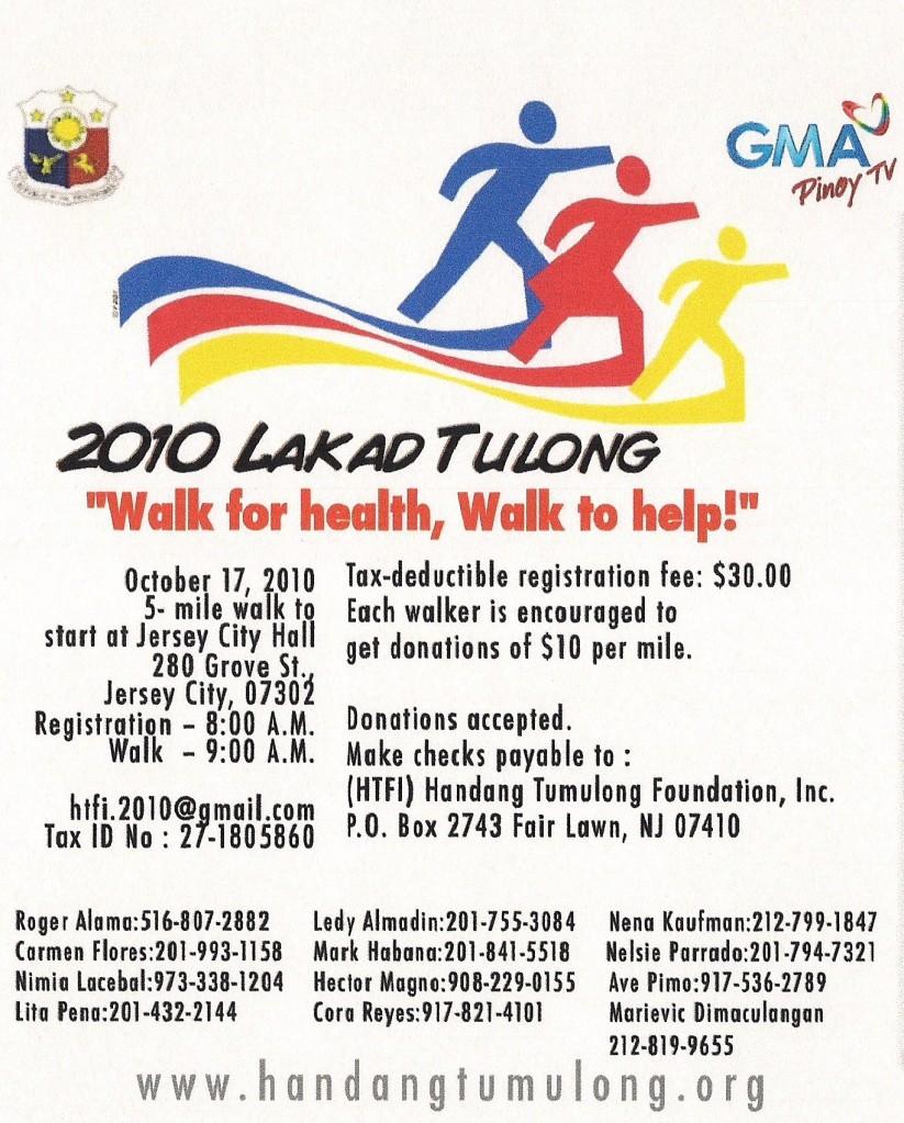 New Jersey - 2010 Lakad Tulong poster with GMA Pinoy TV